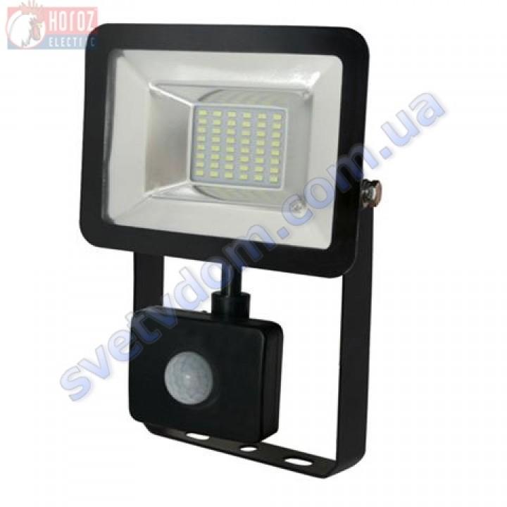 Прожектор світлодіодний LED Horoz Electric PUMA/S-20 20W 6400K з датчиком руху IP65 068-004-0020