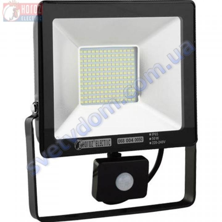 Прожектор светодиодный LED Horoz Electric PUMA/S-50 50W 6400K с датчиком движения IP65 068-004-0050