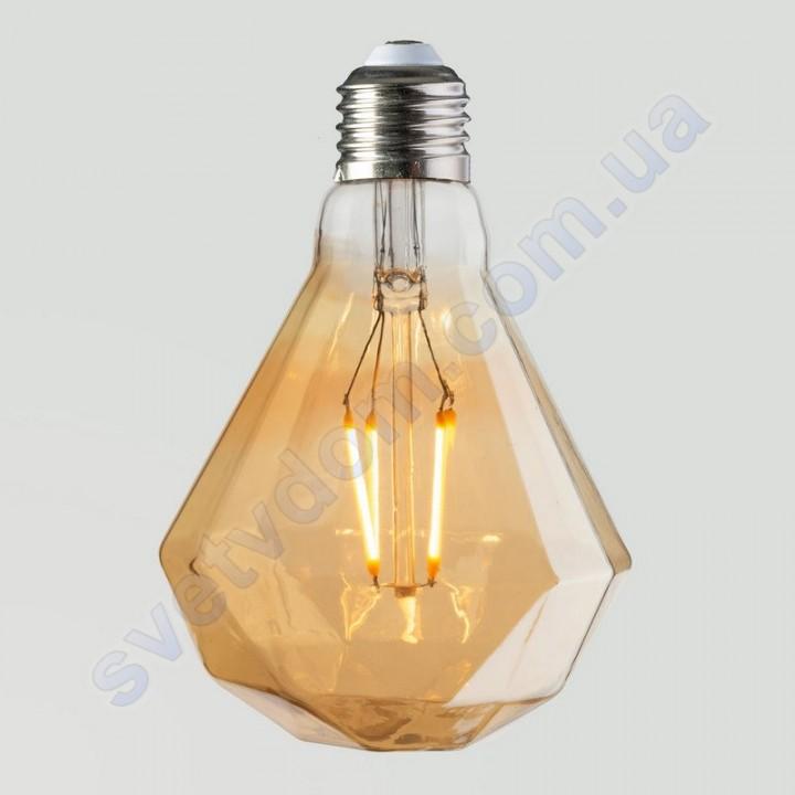 Лампа Едісона світлодіодна Horoz Electric RUSTIC DIAMOND-4 4W (аналог 30Вт) ДІАМАНТ E27 FILAMENT 001-034-0004