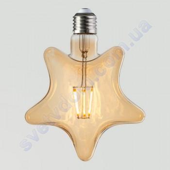 Лампа Эдисона светодиодная Horoz Electric RUSTIC STAR-6 6W (аналог 50Вт) ЗВЕЗДА E27 FILAMENT 001-031-0006