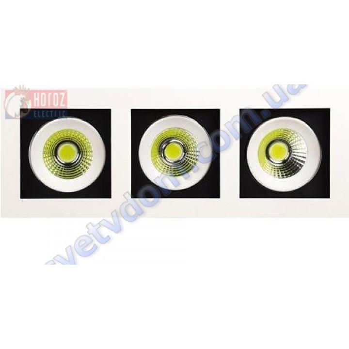 Светильник точечный светодиодный LED Horoz Electric SABRINA-24 HL6723L 3*8W 2700K 016-023-0024-H