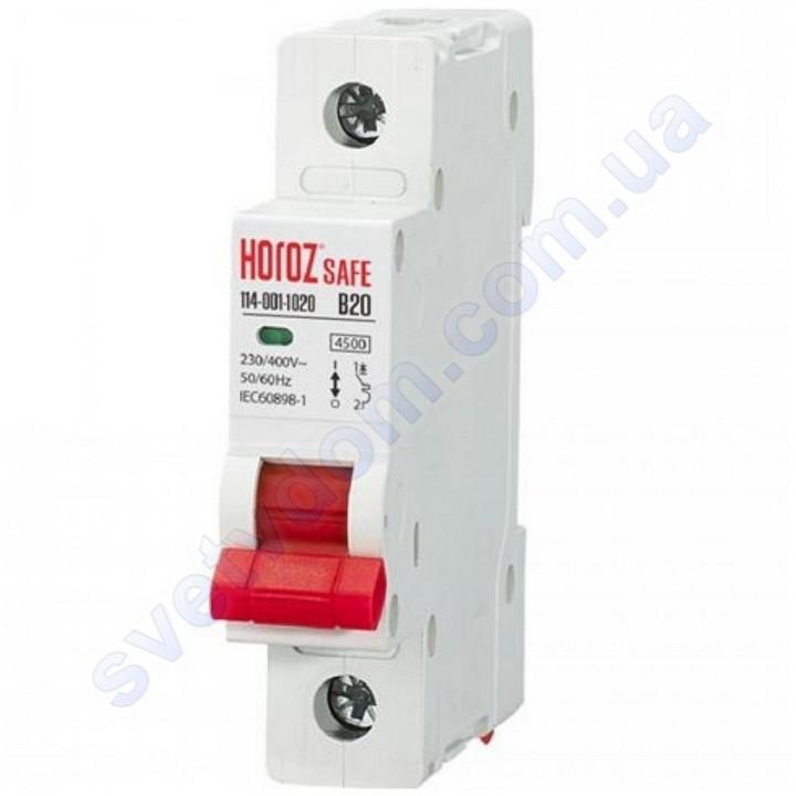 Автоматичний Вимикач Horoz Electric SAFE В20 1Р 4,5 кА 114-001-1020