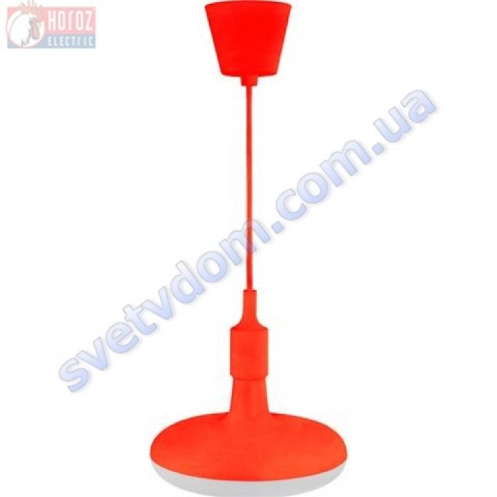 Светильник подвесной Horoz Electric SEMBOL E27 12W 4000K 6 цветов 020-006-0012