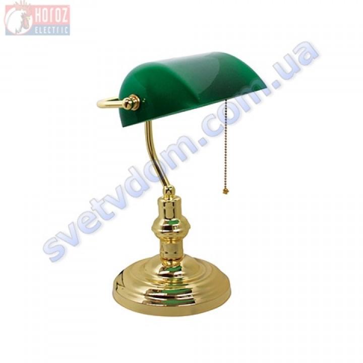 Настольная лампа Horoz Electric SIMGE HL090 E27 60W 048-014-0060