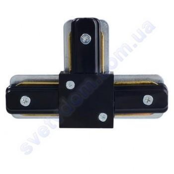 Коннектор (соединение) T Connector Т-образный для шинопровода к светильнику трековому Horoz Electric  096-001-0003