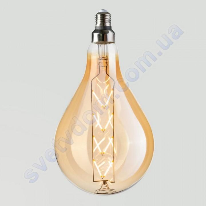 Лампа Едісона світлодіодна Horoz Electric TOLEDO AMBER 8W (аналог 60Вт) E27 FILAMENT 001-049-0008-A
