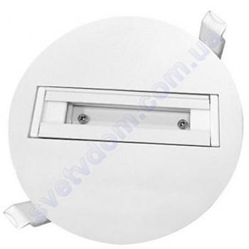 Шинопровод (трек) RECESSED MONOPOINT TRACK встраиваемый основа для одного светильника трекового светодиодного Horoz Electric 098-001-0001