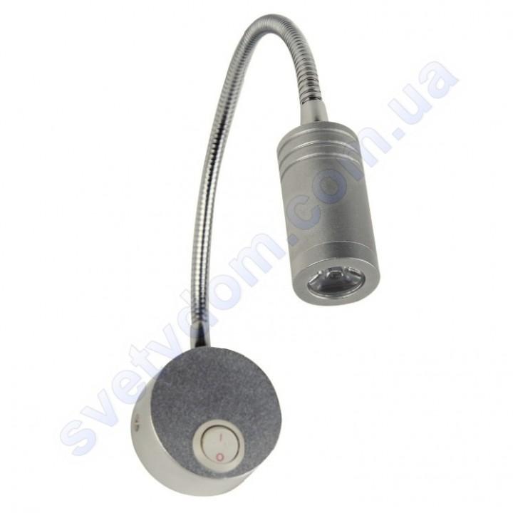 Світильник світлодіодний поворотний підсвічування Бра LED Horoz Electric TURNA 3W 4200K срібло 040-007-0003