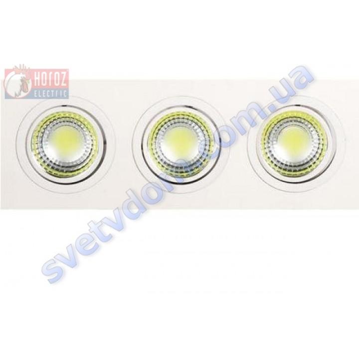 Світильник точковий світлодіодний LED Horoz Electric VERONICA-30 HL6713L 3*10W 2700K 016-022-0030-H