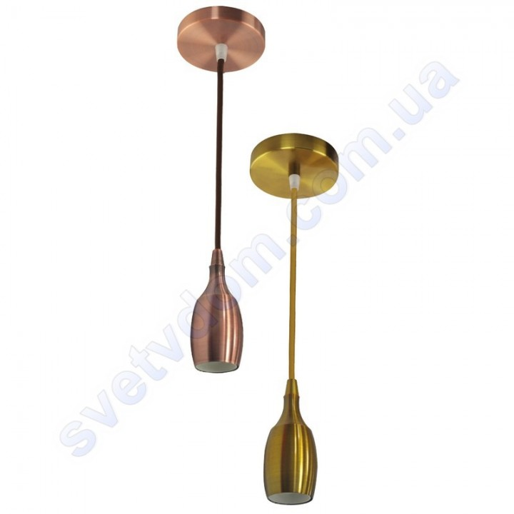 Світильник підвісний без плафона Horoz Electric WEBER E27 5 кольорів метал 021-008-0001