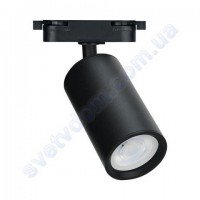 Светильник трековый MR16 GU10 Horoz Electric BASEL 115-003-0001