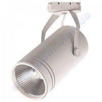 Світильник трековий світлодіодний COB LED Horoz Electric BERN 30W 4200K 018-017-0030