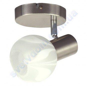 Светильник поворотный спот настенно-потолочный Horoz Electric BODRUM-1 E14 матовый хром 035-004-0001