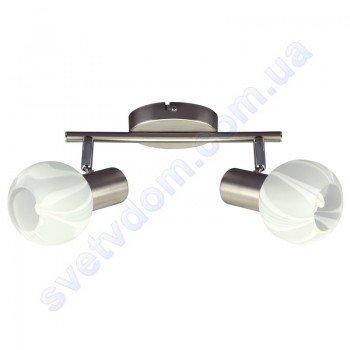 Светильник поворотный спот настенно-потолочный Horoz Electric BODRUM-2 E14x2 матовый хром 035-004-0002