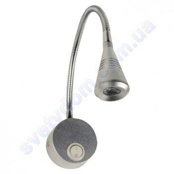 Світильник світлодіодний поворотний підсвічування Бра LED Horoz Electric KUGU 3W 4200K срібло 040-006-0003