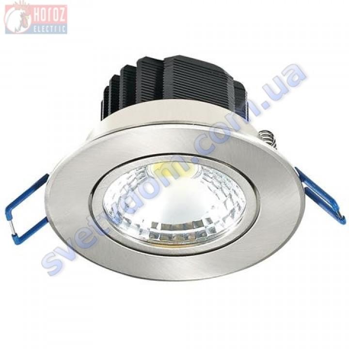 Светильник точечный светодиодный LED Horoz Electric LILYA-5 HL699LE 5W 4200K 016-009-0005-N