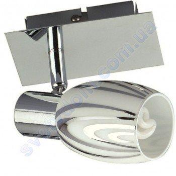Светильник поворотный спот настенно-потолочный Horoz Electric MANAVGAT-1 E14 хром 035-003-0001
