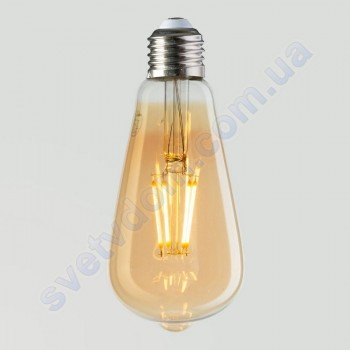 Лампа Эдисона светодиодная Horoz Electric RUSTIC VINTAGE-4 4W (аналог 30Вт) ВИНТАЖ E27 FILAMENT 001-029-0004