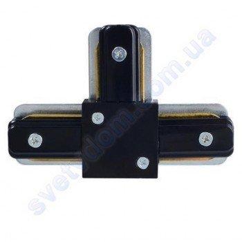 Конектор (з'єднання) T Connector Т-подібний для шинопровода до світильника трековому Horoz Electric 096-001-0003