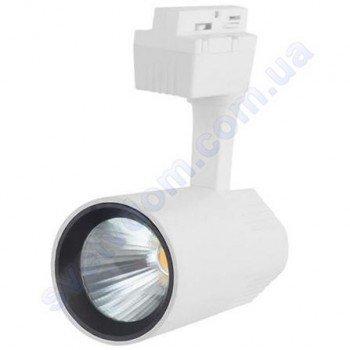 Світильник трековий світлодіодний COB LED Horoz Electric VARNA-20 20W 4200K 018-026-0020