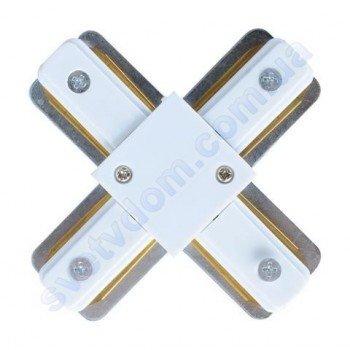 Конектор (з'єднання) X Connector X-подібний для шинопровода до світильника трековому Horoz Electric 096-001-0004