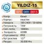 Світильник ПВЗ вуличний світлодіодний LED Horoz Electric YILDIZ-15 15W 4200K IP65 алюміній 071-009-0015