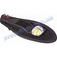 Світильник ліхтар на стовп вуличний світлодіодний LED Luxel LXSL-50C 50W 6500K IP65