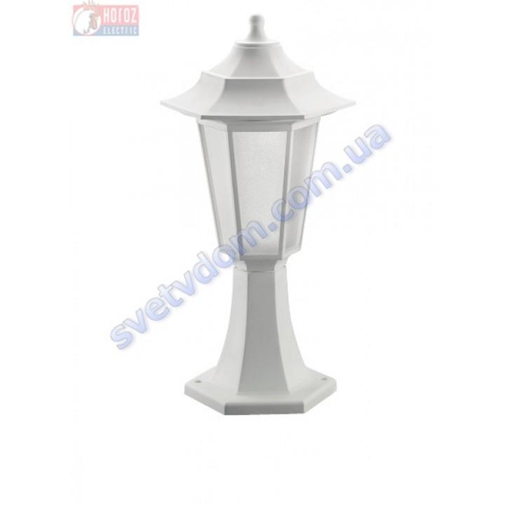 Светильник уличный садово-парковый Horoz Electric BEGONYA-1 E27 40W max IP44 белый-черный 400-010-116