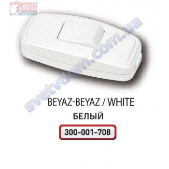 Вимикач клавіша для Бра Horoz Electric Білий 10A 250V