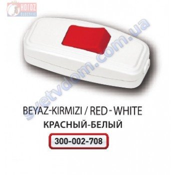 Вимикач клавіша для Бра Horoz Electric Білий з Червоним 250V 10A