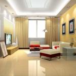 Домашние и Офисные Светильники