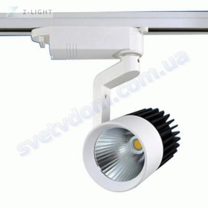 Світильник трековий світлодіодний TRACKLIGHT LED Z-Light ZL4003-30W 30W 4200K чорний-білий