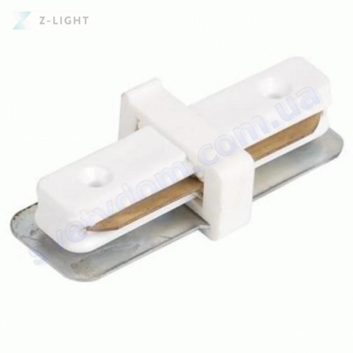 Коннектор (соединение) прямой для шинопровода к светильнику трековому светодиодному Z-Light ZL4005