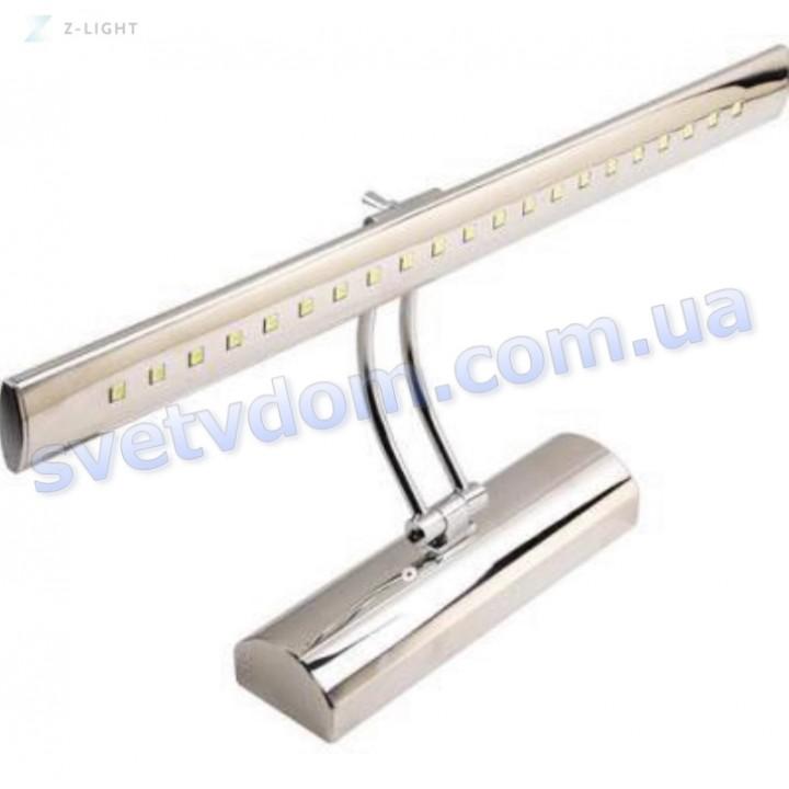 Светильник светодиодный подсветка LED Z-light ZL7007-5 5W 4500K хром (для картин, зеркал и т.п.)