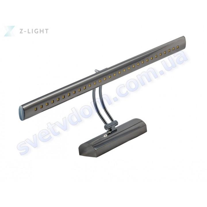 Светильник светодиодный подсветка LED Z-light ZL7007-7 7W 4500K хром (для картин, зеркал и т.п.)